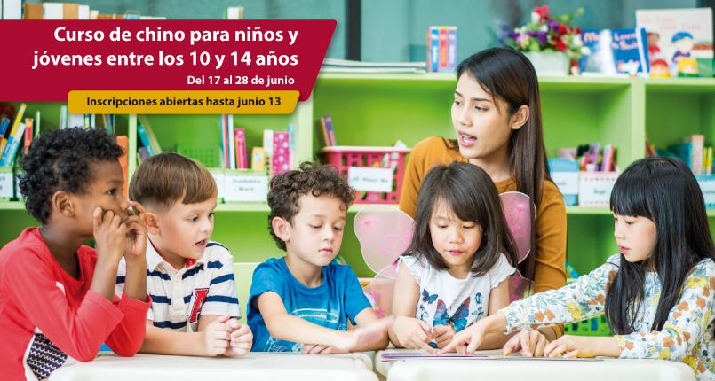 Curso Chino para niños