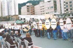 Olimpiadas Tadeístas en la década de los noventas