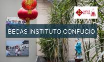 Becas Instituto Confucio